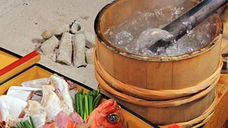 豪快調理!男鹿名物『石焼料理』■郷土料理の基本会席プラン
