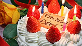 ■GoToトラベルキャンペーン割引対象■【記念日・お祝に】大切な方と当館でお祝を☆花束とケーキのプレゼント付き♪