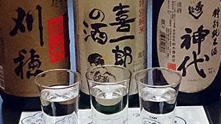 ■GoToトラベルキャンペーン割引対象■☆気軽に男鹿旅☆ちっとこ贅沢!【利き酒セット付き】★日本屈指の酒処秋田ならでは/目利きの銘柄を3種セットにて